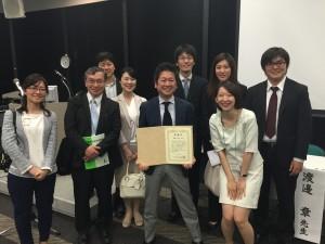 (ブログ) 「続)第25回日本顎変形症学会に参加します。」2015-06-04 18.19.55 - コピー