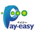 (ブログ) 「NEW!! 口座振替をご利用いただけるようになります。~ペイジー Pay-easy~」