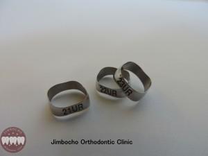 (ブログ) 「矯正歯科治療とバンド」2ロゴ