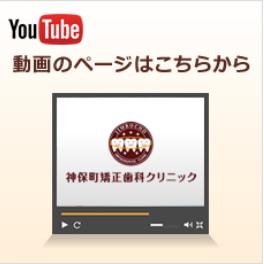 (アイコン) YouTube