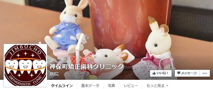 (アイコン) Facebook